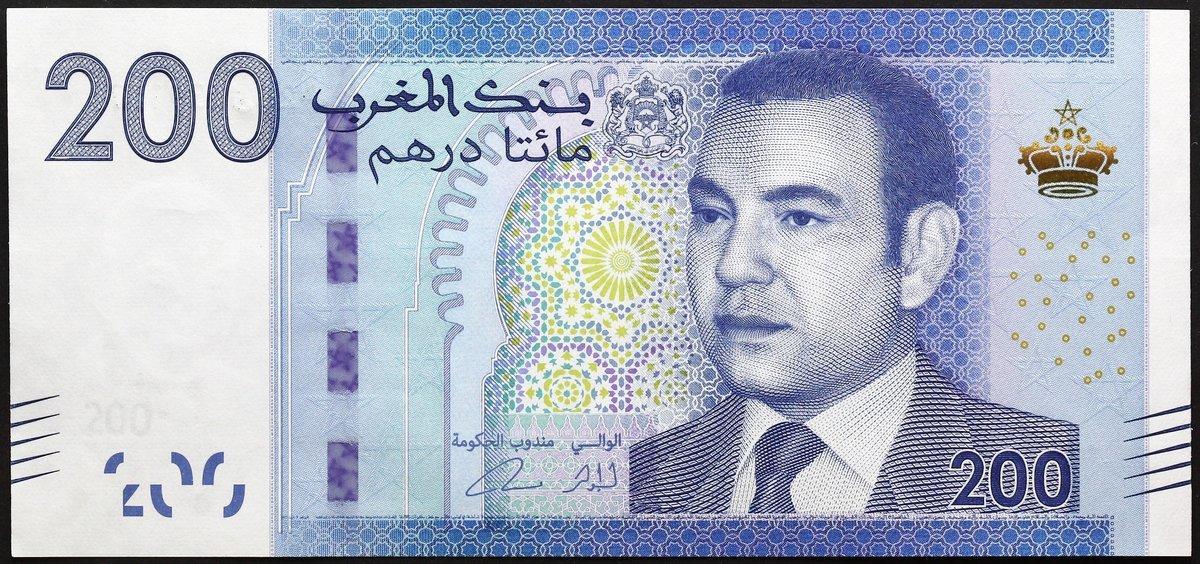 Morocco 200 Dirhams p-77 2012 UNC Banknote