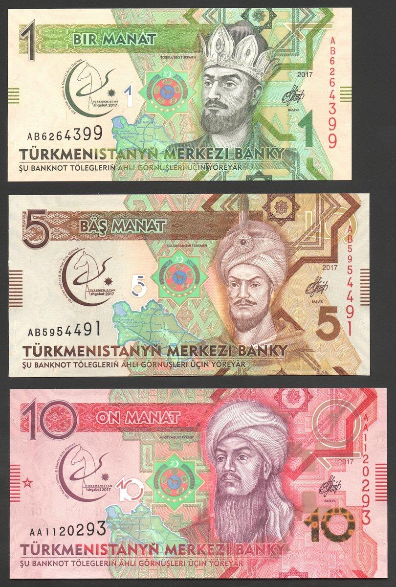 TURKMENISTAN  1+5+10+20+50+100  MANAT  2017  SET 6 PCS COMMEMORATIVE  Unc