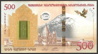 "P NEW DESIGN NO SIGN  /"" REPLACEMENT /"" UNC KAZAKHSTAN 1000 TENGE 2014 2016"