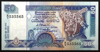 SRI LANKA 500 RUPEES 2016 P 126 NEW SIGN DATE UNC