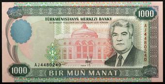 5 Manat Consecutive 5 Pcs Lot P-2 1993 Turkmenistan Unc