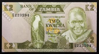 ZAMBIA SET 3 PCS 2 5 10 KWACHA ND 1980 P 24 25 26 UNC