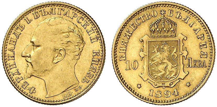 Numisbids Fritz Rudolf Künker Gmbh Co Kg Auction 244 6 February