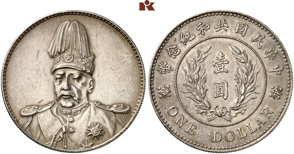 Numisbids Fritz Rudolf Künker Gmbh Co Kg Auction 302 1 Feb 2018