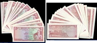 Unc Search For Flights Burundi 5000 Francs 2005 Pick 42c