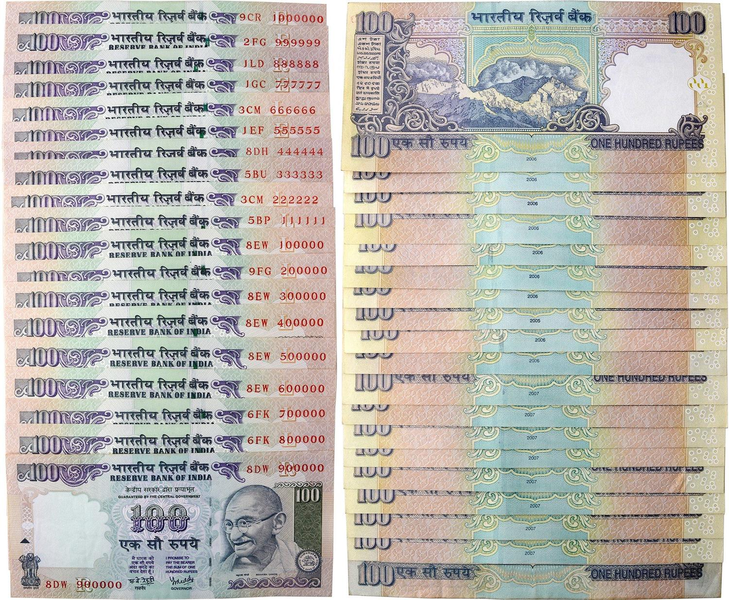 NumisBids: Marudhar Arts Auction 23 (24-25 Feb 2018): Bank