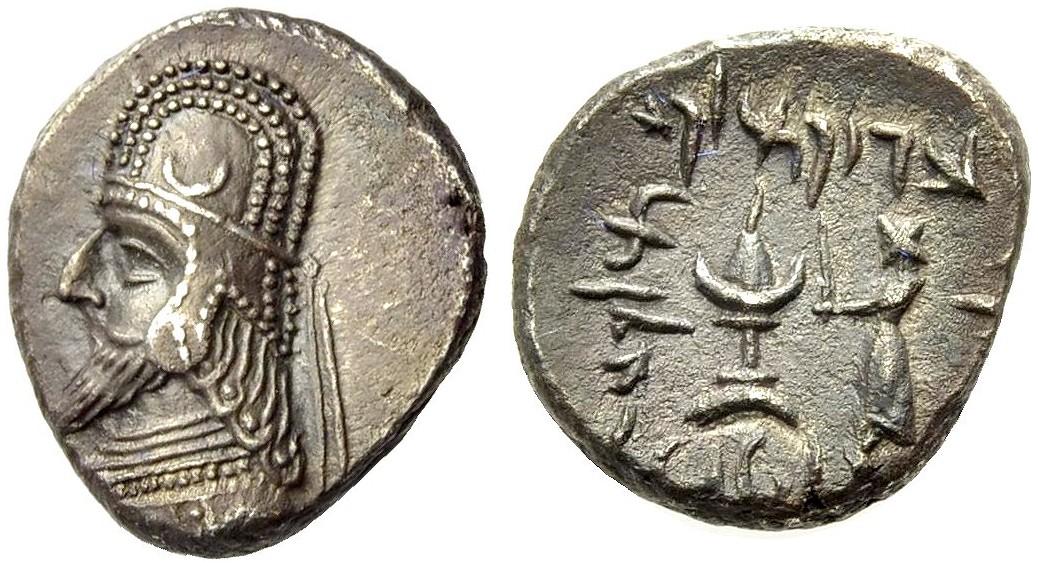 Numisbids Münzen Medaillen Gmbh Auction 43 Lot 132 Griechische