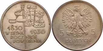 5 злоых 1930 цена банкноты малави