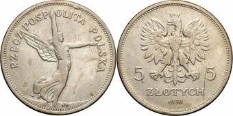 5 злоых 1930 цена 5 копеек 1874