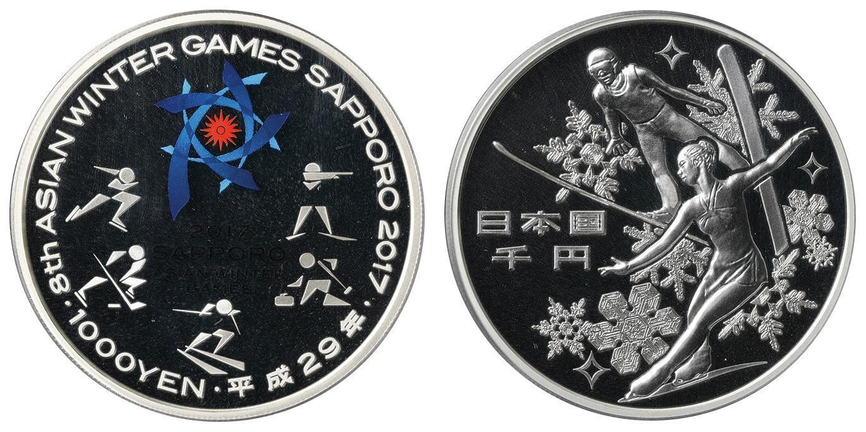 S Proof Jefferson Nickel PCGS PR69DCAM 3 Coin Set 2014 2015 2016