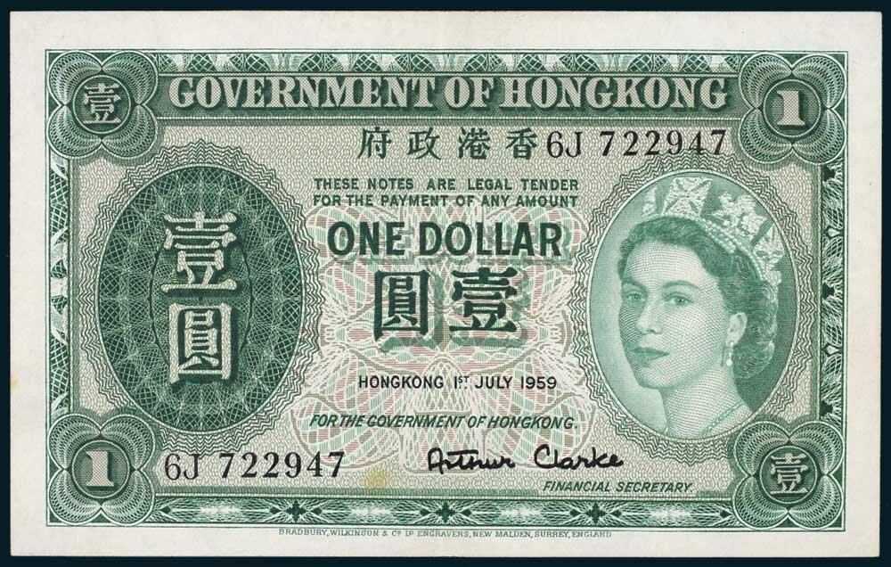 HONG KONG 1 DOLLAR 1 JULY 1959 AU P-324Ab QUEEN ELIZABETH II