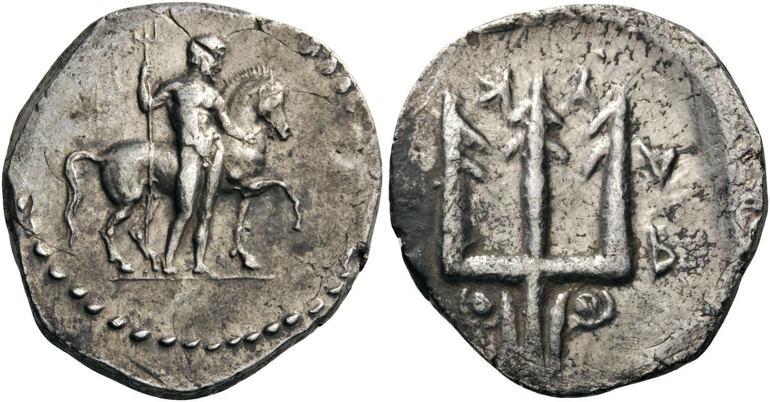 Image result for picture of cretan coins with trident