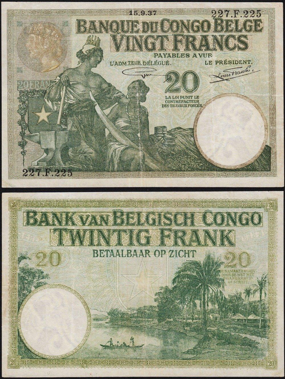 Belgian Congo 50 Francs 1949 P-16g Seris J Africa