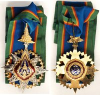 Bildresultat för The most noble order of the crown of Thailand