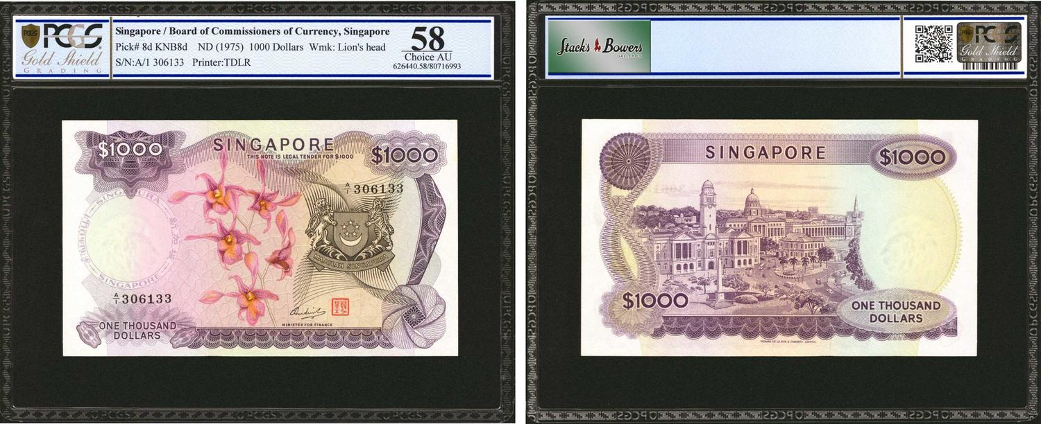 Singapore Board Of Commissioners Currency 1000 Dollars Nd 1975 P 8d Pcgs Gsg Choice About Uncirculated 58