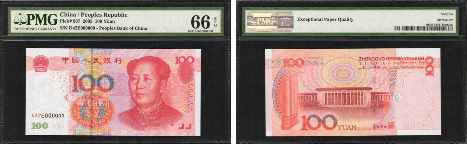 NumisBids: Stack's Bowers & Ponterio August 2018 Hong Kong Auction
