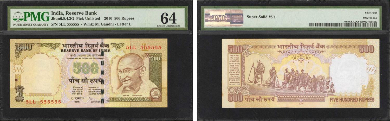 """India 500 Rupees 2010 P-99v Letter /""""L/"""" PMG 67 EPQ Unc"""