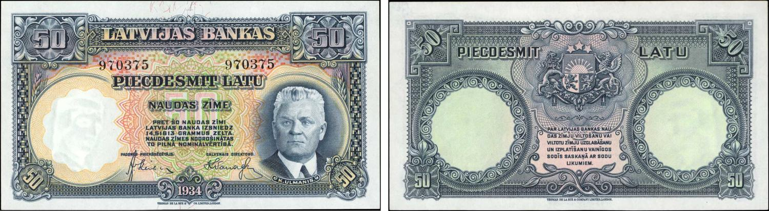 Latvijas Bankas 50 Latu 1934 P 20a Uncirculated We Haven T Handled This In Condition