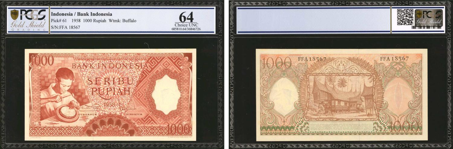 5 PCS CONSECUTIVE LOT UNC INDONESIA 2000 RUPIAH 2009 2016 P-148 NEW DATE