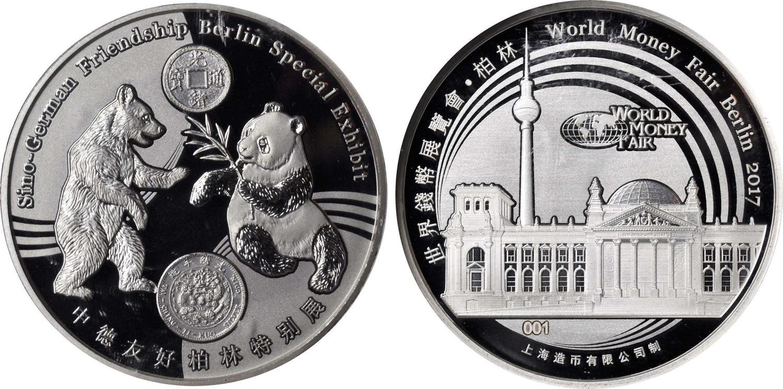 Proof-70 Ultra Cameo 2013-Berlin World Money Fair Medal N.G.C