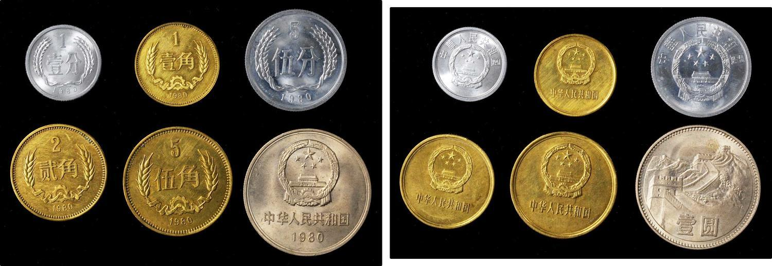 China 2015 One Set of 8 Pcs Gold and Silver Coins Chinese Auspicious Culture