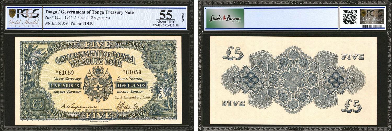 YEMEN 100 BUQSHAS 1966 P 4 UNC W//TONE