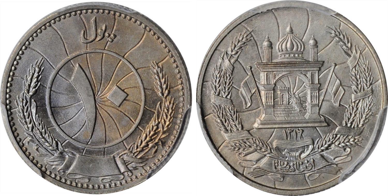 etat 1939 AFGHANISTAN   2 pul  1316