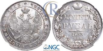 20 Millim 1965 Top Erhaltung Libyen Lot Von 2 Münzen 100