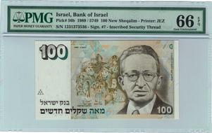 Israel 100 New Sheqalim Shekel Banknote Ben-Zvi 1989 XF
