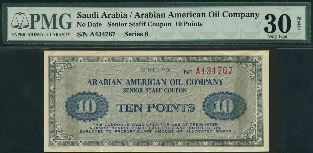 NumisBids: Spink Auction 17009, Lot 2604 : Arabian American