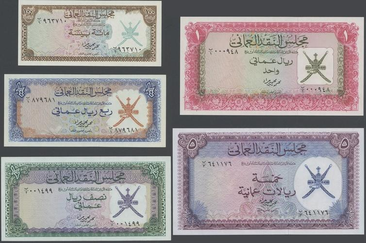 NumisBids: Spink Auction 18032, Lot 2181 : (x) Oman Currency