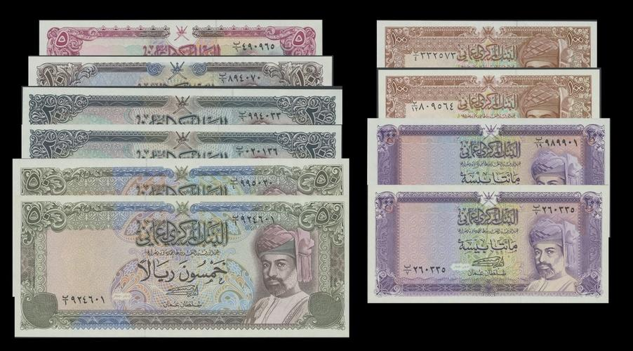 NumisBids: Spink Auction 18032 (4-5 Oct 2018): Oman