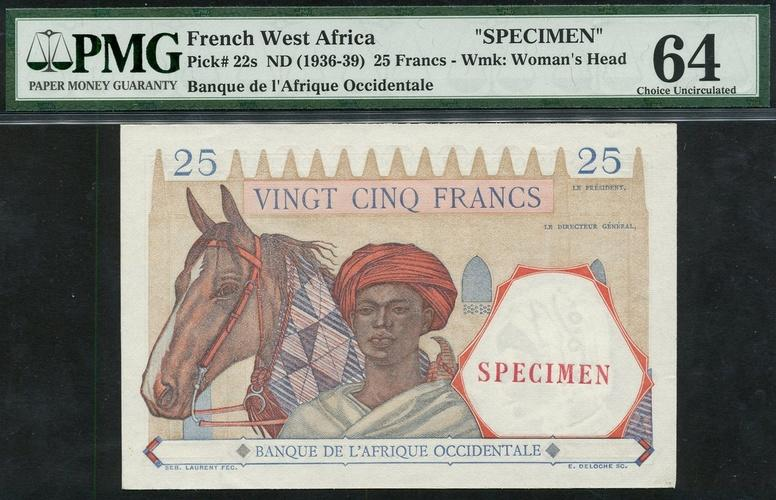 etat OCCIDENTALE  AFRICAN  FRENCH  1 franc 1948