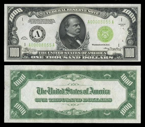 NumisBids: Spink USA Auction 339 (14-17 Jan 2018): United