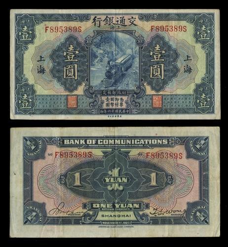 1 YUAN BANK OF COMMUNICATIONS P-153 CHINA 1935