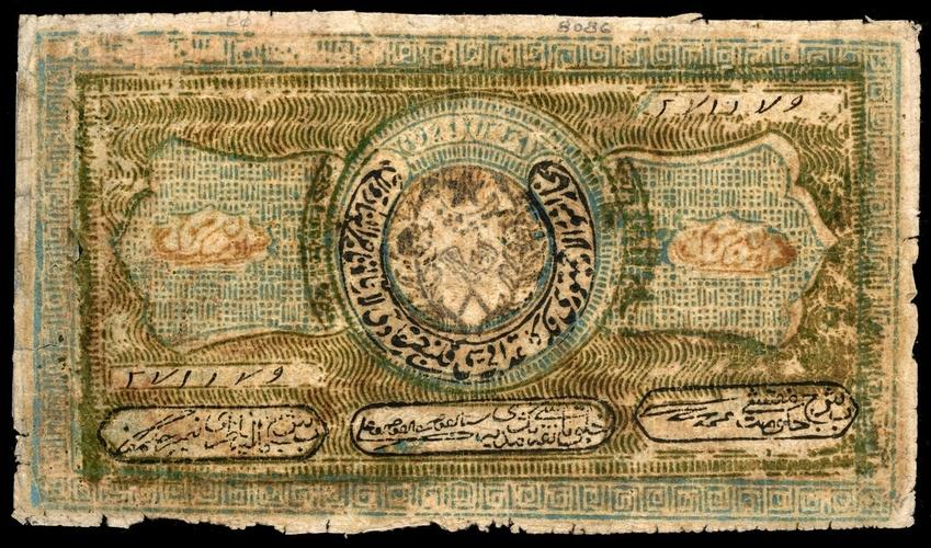 RUSSIA 10000 rubles BUKHARA 1921 High Grade!