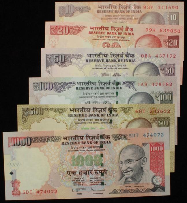India Paper Money 100 Rupees 2012 UNC