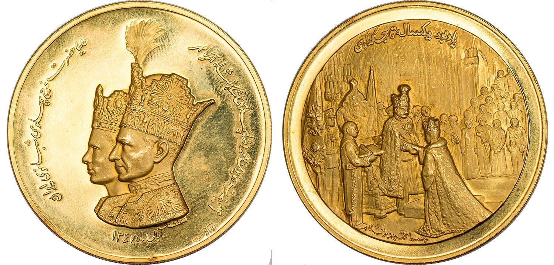Numisbids St James S Auctions Auction 33 Lot 546 Iran