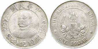 Numisbids Teutoburger Münzauktion Gmbh Auction 109 26 27 May 2017