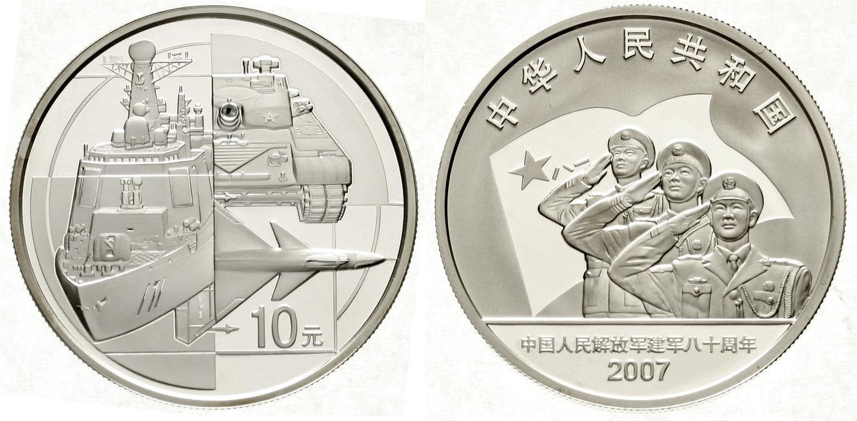 Yuanmeiju Flaggenkarte der /äthiopischen M/ütze M/änner Frauen Unisex Winterw/ärmer Uhrenhut Schwarz