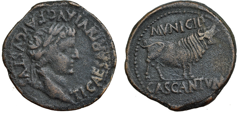 Moneda a identificar 2 Image00556