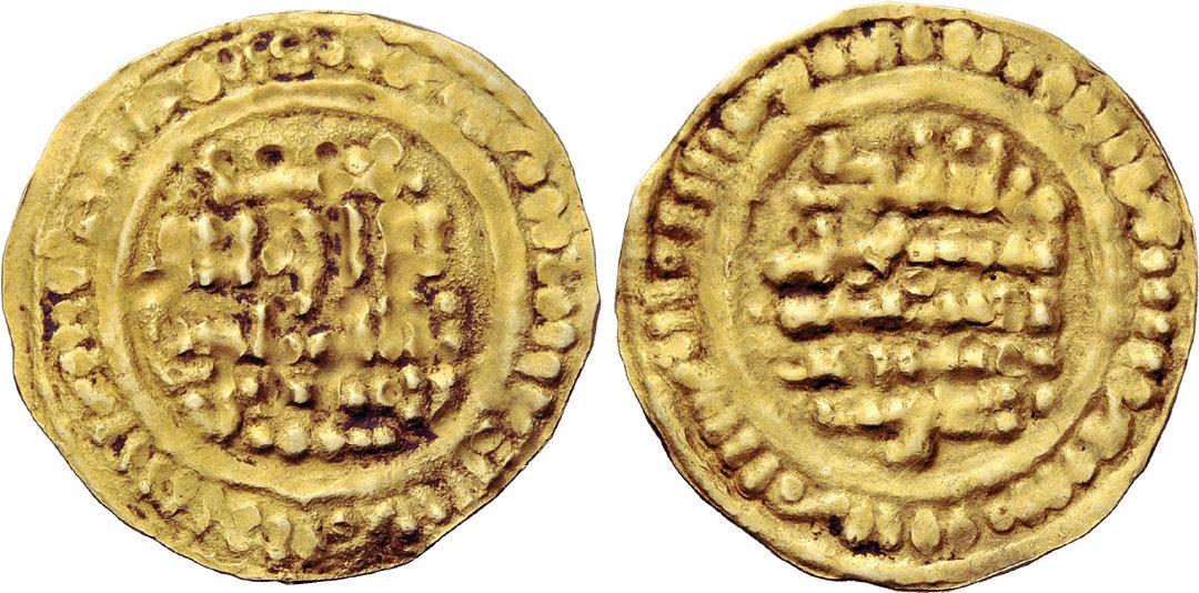 Mancuso de Ramón Berenguer I (1076-1082). Image00719